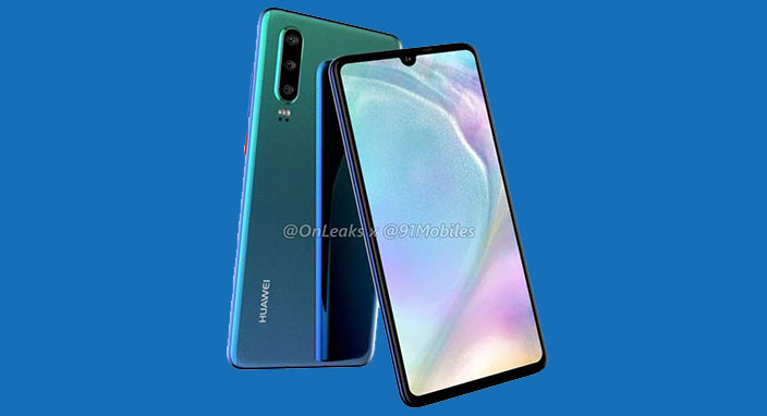Huawei P30's 360-degree video released